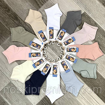 Носки женские медицинские без резинки демисезонные Шугуан, 36-40 размер, ассорти, 2502