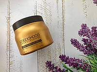 Маска для волос средство Cocochoco 500мл.