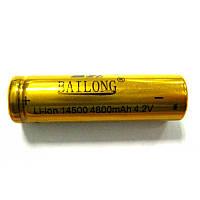 Аккумулятор литиевый 14500  Bailong gold 4800mAh 4,2V  Li-ion