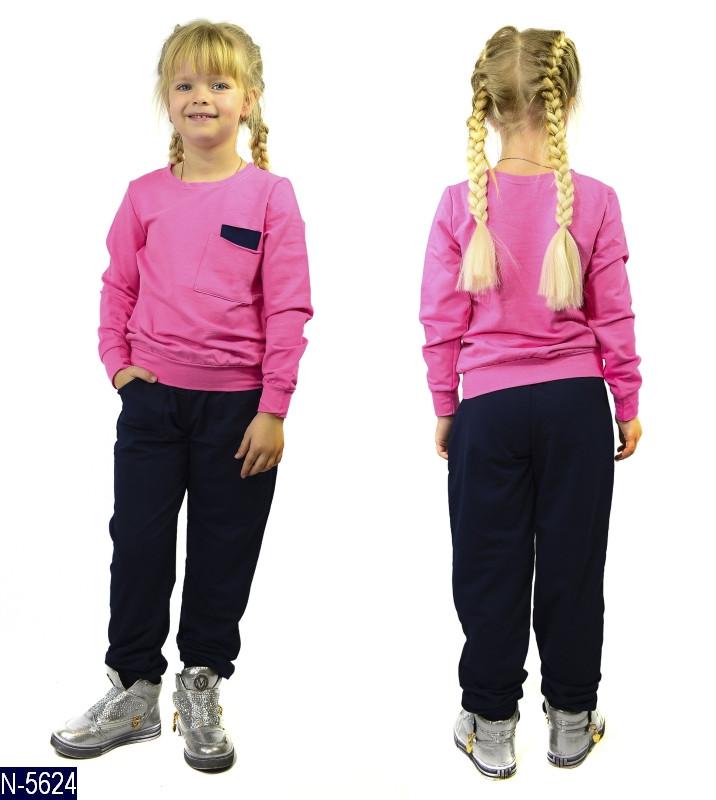 Детский спортивный костюм для девочки рост от 98 до 122   Одесса 7 км