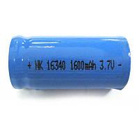 Аккумулятор литиевый 16340 (CR123) Bailong blue 1600mAh 3.7V  Li-ion