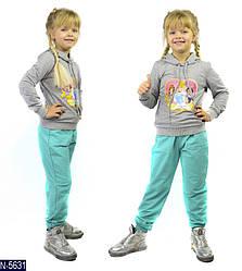Дитячий спортивний костюм для дівчинки ріст від 98 до 122 Одеса 7 км