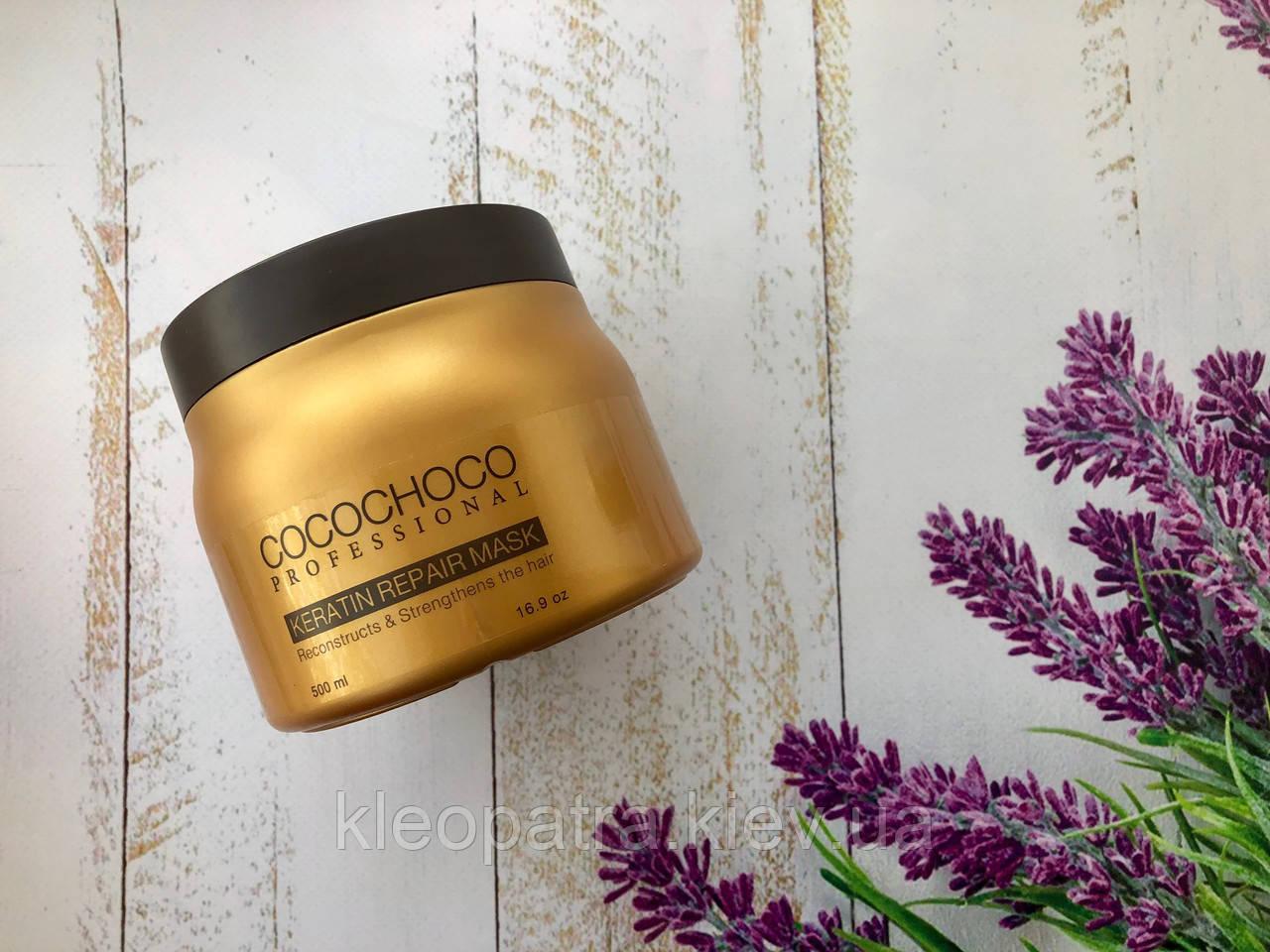 Маска для волос Cocochoco 500мл.