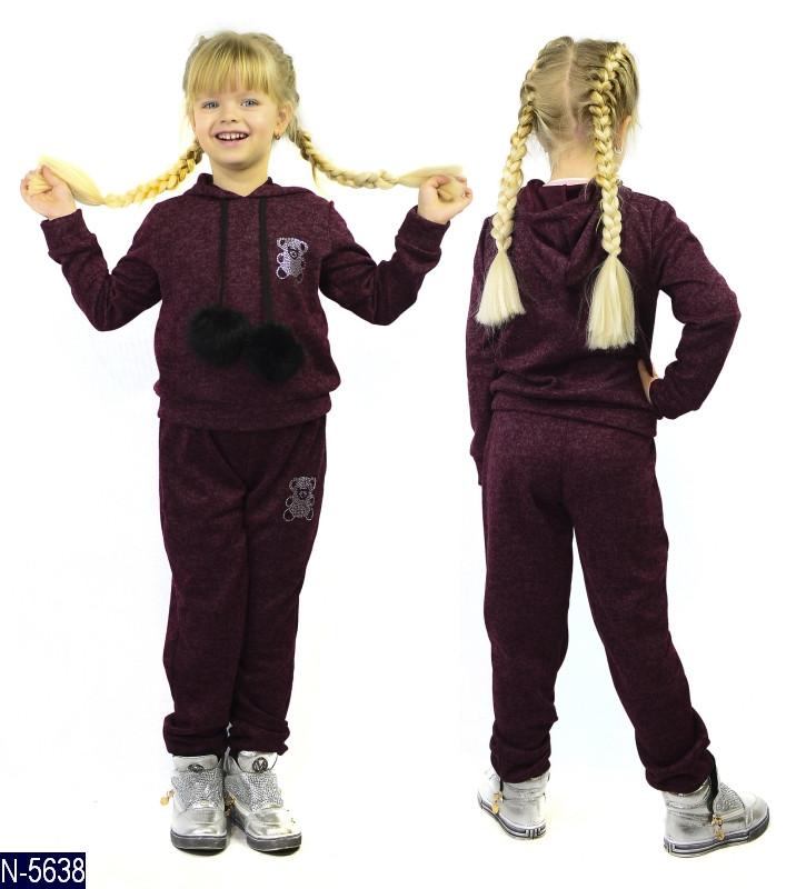 Детский спортивный костюм с бубонами для девочки рост от 98 до 122   Одесса 7 км