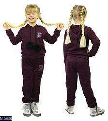 Дитячий спортивний костюм з бубонами для дівчинки ріст від 98 до 122 Одеса 7 км