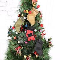 MOLLE Ремни Тактический чулок Военный Сумки для охотничьего магазина Чехлы для хранения Рождество Сумка - 1TopShop