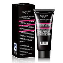 Cucnzn глубокое очищение черноголовых угри Remover маска для лица - 1TopShop, фото 2
