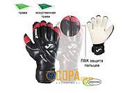 Вратарские перчатки Joma GPFW10H01.10
