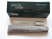 Мини парфюм Giorgio Armani Armani Code for Men