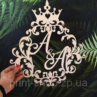 """Герб с инициалами и фамилией. Разные размеры. """"Корона №2"""""""