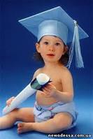 Ліцензування діяльності у сфері освіти (Дошкільна освіта, центри розвитку дитини)