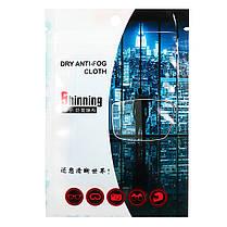 1Pcs Anti-Fog Reading Очки Ткань камера Объектив Мобильный экранный стеклоочиститель Ванная комната Стекло - 1TopShop, фото 3