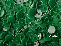 Кнопки пластик Т-5, 11,7 мм, цв. D10 зелёный (1000 шт / уп.)