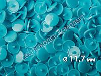 Кнопки пластик Т-5, 11,7 мм, цв. D01 бирюзовый  (1000 шт / уп.)