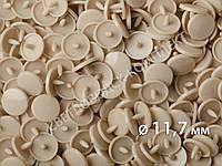 Кнопки пластик Т-5, 11,7 мм, цв. D04 кофе с молоком  (1000 шт / уп.)