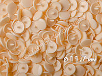 Кнопки пластик Т-5, 11,7 мм, цв. D08 персиковый  (1000 шт / уп.), фото 1