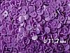 Кнопки пластик Т-5, 11,7 мм, цв. D31 сиреневый (1000 шт / уп.)