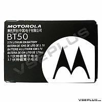 Аккумулятор Motorola A1200 / A1260 / C123 / C168 / C975 / E1000 / E1070 / E770 / EX119 / EX122 / EX128