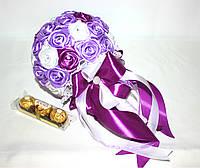 Свадебный букет Лиловый