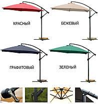 Садовой зонт SiestaDesign Lumi,3 м.зеленый, фото 3