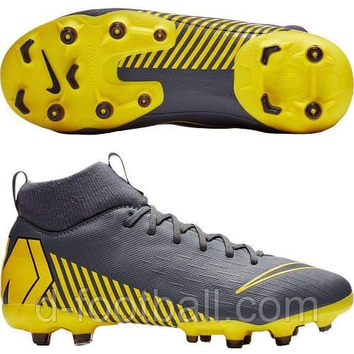 3c554366 Детские футбольные бутсы Nike цена, купить в интернет-магазине —  «D-Football» (Украина) - Страница 5