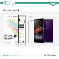 Защитная пленка Nillkin для Sony Xperia Z (L36i)  глянцевая