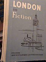История Лондона в художественной литературе. М, 1966.