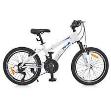 Велосипед спортивный детский G20VEGA A20     БЕЛЫЙ, ЧЕРНЫЙ, фото 2