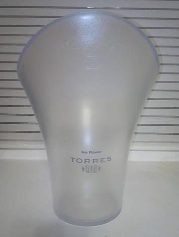 Ведра для шампанского TORRES. Кулер для льда Торрес Б/У., фото 2