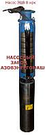 Насос для скважин глубинный  ЭЦВ 8-63-50 нрк
