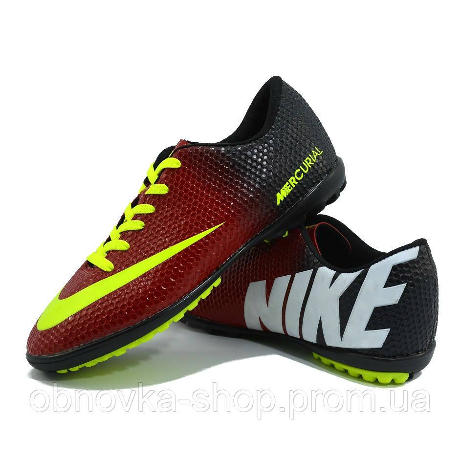 2f4eb179 Яркие сороконожки Nike (реплика), цена 699 грн., купить в Харькове —  Prom.ua (ID#727215489)