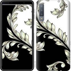 "Чехол на Samsung Galaxy A9 (2018) White and black 1 ""2805c-1503-328"""
