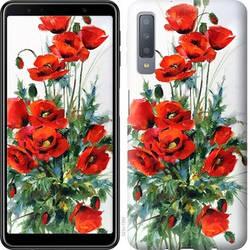 "Чехол на Samsung Galaxy A9 (2018) Маки ""523c-1503-328"""