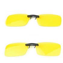Поляризованные клип на солнцезащитные очки ночного видения очки клип водителя объектива - 1TopShop, фото 2