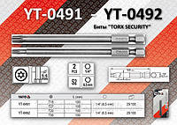 "Биты ""TORX SECURITY"" 1/4"", Т15х100, Т27Х100, YATO YT-0491"