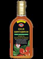 Масло шиповника Агросельпром 350 мл
