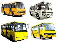 Ремонт кузова автобуса