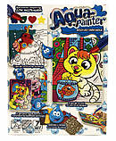 """Набор для  творчества AQP-01 """"Aqua Painter"""", фото 4"""