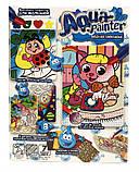 """Набор для  творчества AQP-01 """"Aqua Painter"""", фото 5"""