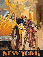 """Картина по номерам. Люди """"Поцелуй в дорогу"""" 40*50см KHO4557"""