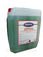 Холодный воск FRESCO FLASH WAX (10 кг)