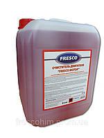Очиститель двигателя FRESCO MOTOR (11 кг)