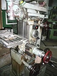 Фрезерний верстат 675П бо універсальний металообробний 1982 р.