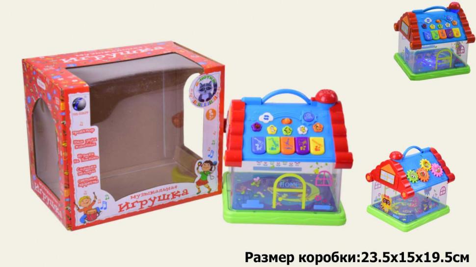Муз разв.домик 876 (T95-D3629)
