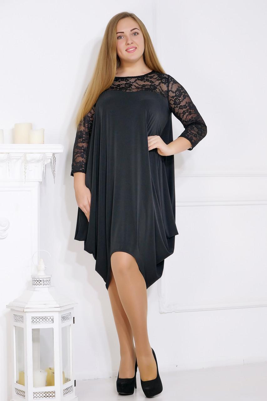 Интернет Магазин Купить Вечернее Платье Больших