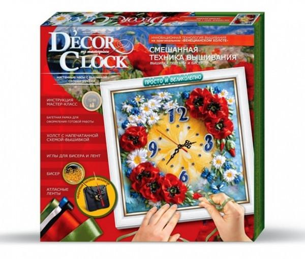 "Набор для творчества ""Decor Clock"" ""Маки"" 4298-01-04DT"