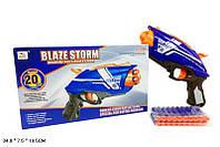 Бластер с поролоновыми снарядами 7063 в коробке 34*7,5*19,5см