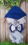 Конверт- одеяло  на выписку  и для прогулок  Якоря, фото 8