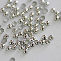 Металлостразы клеевые.Цвет Серебро 1,5мм(Очень маленькие!!).Цена за 200шт