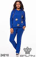 Спортивный костюм- 24210